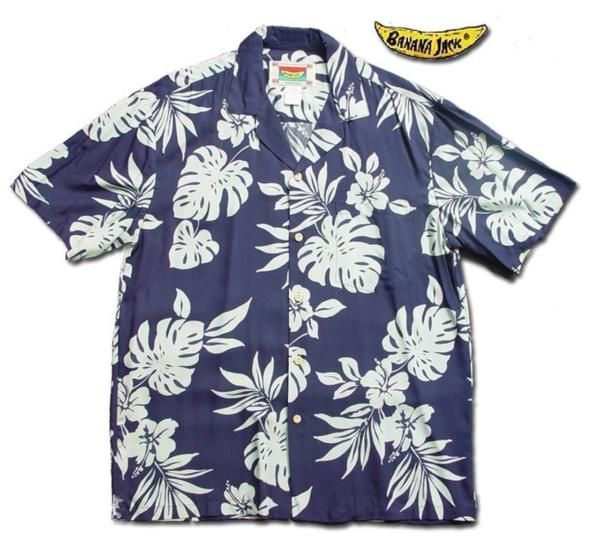 Blue Fan Palm Men'S Hawaiian Shirt